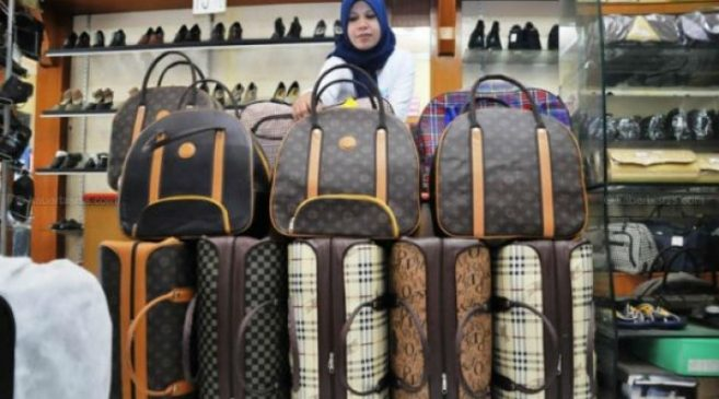 Handmade Leather Crafts Typical East Java