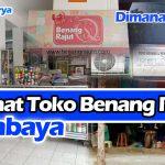Alamat-Toko-Benang-Rajut-di-Surabaya-dan-Sekitarnya-Thumbnail